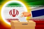 نتیجه نهایی بررسی نتایج انتخابات شوراهای شهر  مسجدسلیمان، گلگیر و عنبراعلام شد