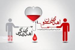رئیس انتقال خون شهرستان مسجدسلیمان: متاسفانه میانگین اهداء خون در مسجدسلیمان در مقایسه با شهرهای دیگر استان بسیار پائین است