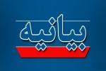 بیانیه اصحاب رسانه شهرستان لالی در پی افزایش فشار علیه رسانه ها