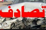 یکی دیگر از مصدومان حادثه روز گذشته در منطقه شیمبار درگذشت