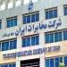 تجمع اعتراضی کارکنان اداره مخابرات مسجدسلیمان/ از ورود کارکنان با سابقه به اداره جلوگیری شد