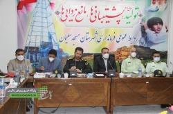مراسم تکریم و معارفه فرماندهان قدیم و جدید انتظامی مسجدسلیمان برگزار شد+ تصاویر