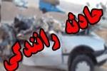 ۷ زخمی در برخورد دو دستگاه خودرو در منطقه تلبزان مسجدسلیمان
