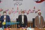 در اولین جلسه شورای اداری مسجدسلیمان در سال ۹۹ چه گذشت؟+ تصاویر