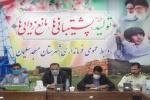 جلسه هم اندیشی فرماندار و اعضای شورای تامین مسجدسلیمان با اصحاب رسانه برگزار شد+ تصاویر