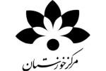 پخش بازی حساس نفت مسجدسلیمان وپیکان تهران ازشبکه خوزستان