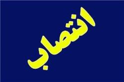 رئیس جدید بیمارستان ۲۲ بهمن مسجدسلیمان منصوب شد