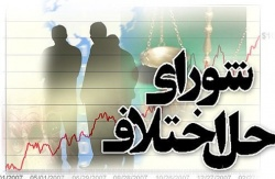 جلسه شورای حل اختلاف برای رسیدگی به تخلفات احتمالی اعضای شورای شهر مسجدسلیمان امروز در اهواز برگزار می شود