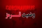 مسجدسلیمان قرمز شد/ حدود ۵۰ نفر در بیمارستان ۲۲ بهمن بستری هستند