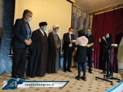اهداء ۶ عدد گوشی به دانش آموزان نیازمند مسجدسلیمانی در مرحله اول پویش مردمی پایگاه خبری رویش زاگرس