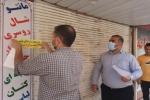 بازار مسجدسلیمان تعطیل شد/ ۴ واحد صنفی متخلف تا اطلاع ثانوی پلمب شدند+ تصاویر