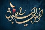 پدر شهید حیدر سرلک از شهدای انقلاب شهرستان مسجدسلیمان به فرزند شهیدش پیوست