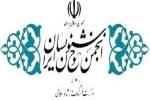 نتایج آزمون میان دوره ای ۹۷ انجمن خوشنویسان مسجدسلیمان اعلام شد