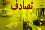۹ کشته و مصدوم در ۲۴ ساعت گذشته