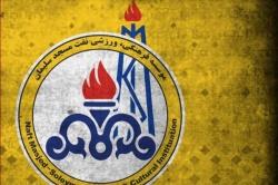 اعضای جدید هیئت مدیره باشگاه نفت معرفی شدند