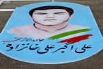 به مناسبت هفته دفاع مقدس تمثال مبارک ۴۰ شهید جاوید الاثر در بلوارهای شهر نصب خواهد شد