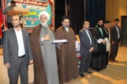 برگزاری مراسم گرامی داشت میرزای بختیاری عارف و شاعر نامی در شهرستان لالی + تصاویر