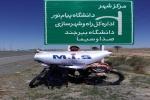 عالی محمدی در مرحله اول سفر خود سیستان بلوچستان تا خراسان جنوبی را به یاد شهید ایمان قاضی رکاب زد