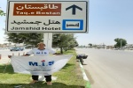 حسین عالی محمدی مرحله یازدهم سفر خود را به نام کارگران شهرداری طی کرد/ مرحله دوازدهم به نام جمعی از بزرگان فوتبال مسجدسلیمان