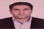 فرزند مسجدسلیمان به سمت رییس کمیسیون سیاست های داخلی و شوراهای جمعیت گام دوم انقلاب استان خوزستان منصوب شد