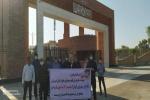تجمع اعتراضی جمعی از پرسنل شهرداری آبژدان مقابل استانداری خوزستان