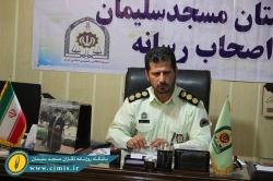 فرماندهی انتظامی شهرستان مسجدسلیمان حلول ماه مبارک رمضان را تبریگ گفت
