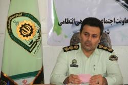 پیام تبریک فرمانده انتظامی شهرستان مسجدسلیمان به مناسبت فرا رسیدن هفته ناجا