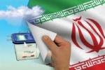 چهارمین کاندیدا از حوزه مسجدسلیمان ثبت نام کرد