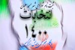 رسمی/ روز هفتم ثبتنام از داوطلبان انتخابات ششمین دوره شورای شهر مسجدسلیمان + اسامی