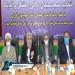 جلسه بررسی مشکلات شهرستان مسجدسلیمان برگزار شد+تصاویر