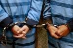 باند سارقان مامورنمای مسجدسلیمان دستگیر شدند