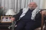 پدر شهیدان بردبار به فرزندان شهیدش پیوست/پیام تسلیت رئیس اداره تبلیغات اسلامی