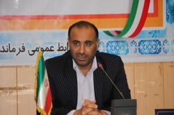 جلسه هماهنگی راه اندازی فرودگاه مسجدسلیمان برگزار شد