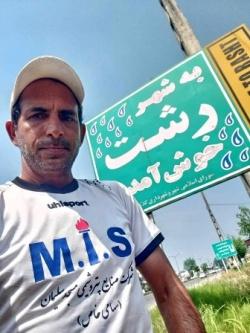 حسین عالی محمدی مرحله ششم سفر خود را به نام دکتر داودی کارآفرین برتر کشور و پرسنل پتروشیمی مسجدسلیمان طی کرد/ مرحله هفتم به یاد مجموعه نفت بختیاری و هواداران