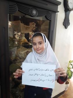 تشکیل ۵۰۰ کلاس درس مجازی در مقطع ابتدایی آموزش و پرورش مسجدسلیمان/ چالش کودکان مدارس ابتدایی شهرستان مسجدسلیمان