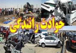 ۱۱ مصدوم در تصادف ۳ دستگاه خودرو در شهرستان اندیکا