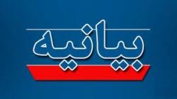 بیانیه انجمن خبرنگاران و مطبوعات مسجدسلیمان در محکومیت اهانت به ساحت مقدس پیامبر اکرم (ص)