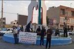 تجمع اعتراضی کارکنان شهرداری لالی به عدم پرداخت ۱۱ ماه حقوق و ۵ ماه بیمه