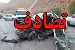 یک فوتی و ۴ زخمی در حادثه تصادف اندیکا