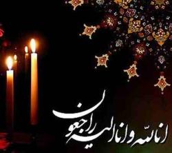 جانباز آزاده مسجدسلیمانی به همرزمان شهیدش پیوست+ پیام تسلیت رئیس بنیاد شهید و امور ایثارگران مسجدسلیمان