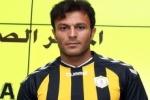 محمد طیبی بازیکن ارزنده فوتبال کشور به نفت مسجدسلیمان پیوست