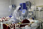 یکی دیگر از مبتلایان به بیماری کرونا در بیمارستان ۲۲ بهمن مسجدسلیمان درگذشت
