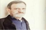 پیشکسوت فوتبال مسجدسلیمان درگذشت