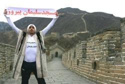 عالی محمدی برای ثبت رکورد جدید آماده می شود