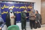 آئین تجلیل و تکریم از پیشکسوتان دفاع مقدس  در مسجدسلیمان برگزار شد