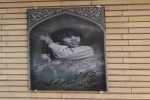 نصب تمثال شهید بهنام محمدی در کمپ کشتی تیم های ملی جمهوری اسلامی ایران
