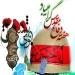 گلزار شهدای شهرستان مسجدسلیمان عطر افشانی و غبار روبی خواهد شد