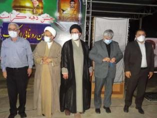 همزمان با برگزاری جشن دهه کرامت آئین رونمایی از دو کتاب حوزه دفاع مقدس و تجلیل از خانواده شهدا در مسجدسلیمان برگزار شد+ تصاویر